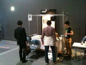 EC2011でのBathcratch展示の様子2
