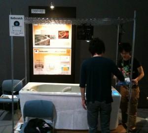 EC2011でのBathcratch展示の様子1
