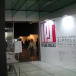 デモ会場の入り口の写真